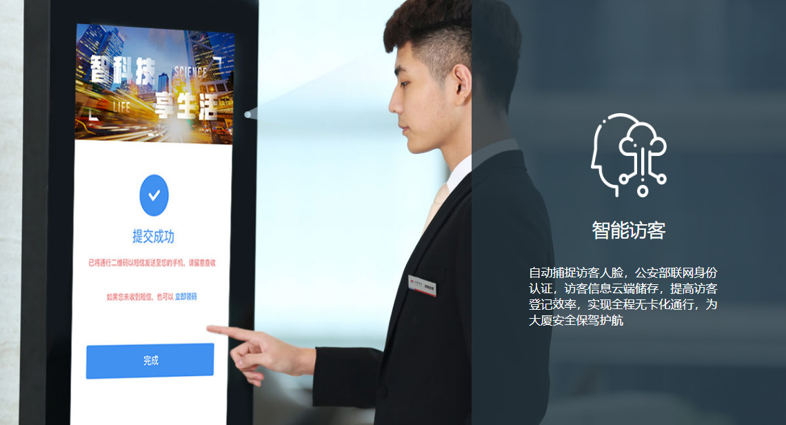 人脸识别系统3.jpg