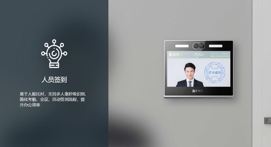 人脸识别系统6.jpg
