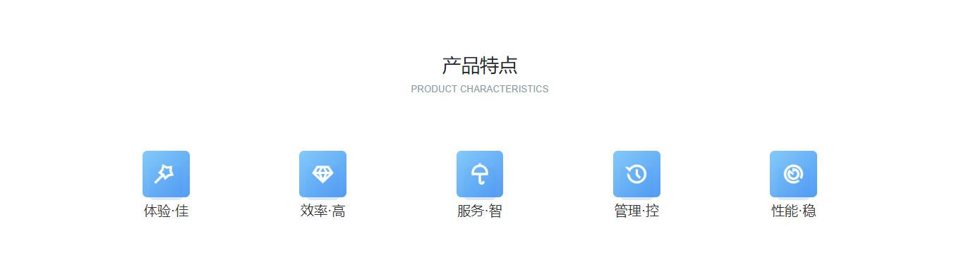 智能访客系统4.jpg